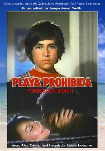 ����������� ���� - Playa prohibida
