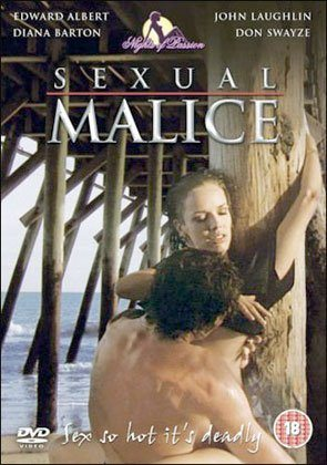 ����������� ����� - Sexual Malice
