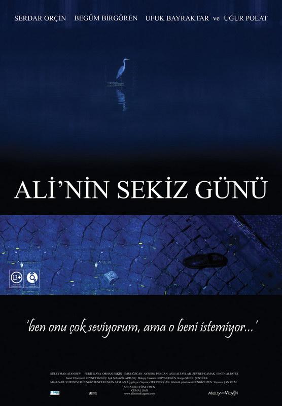 Восемь дней Али - Ali'nin sekiz gГјnГј