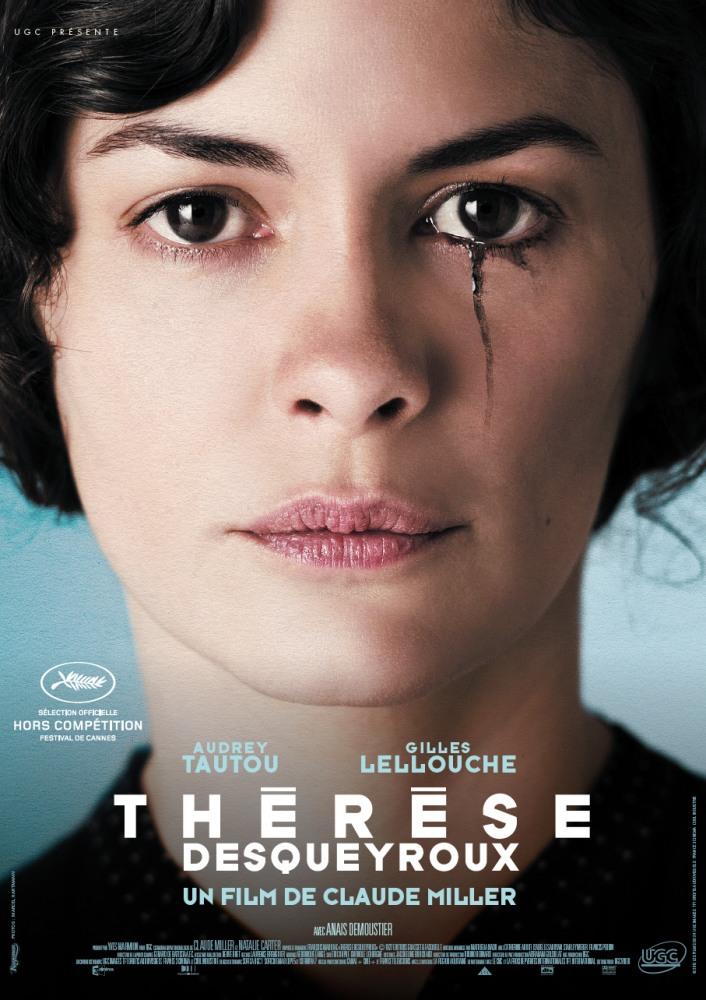 Тереза Д. - Therese D