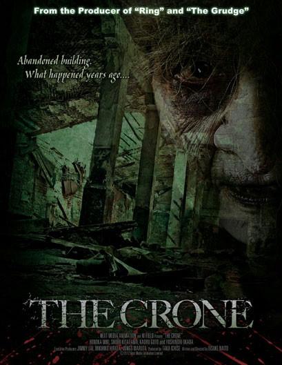 Старуха - The Crone