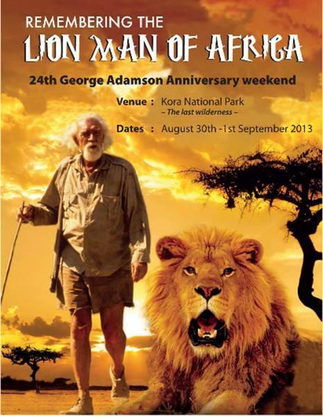 Человек и львы - история одного сафари - The Lionman - African Safari
