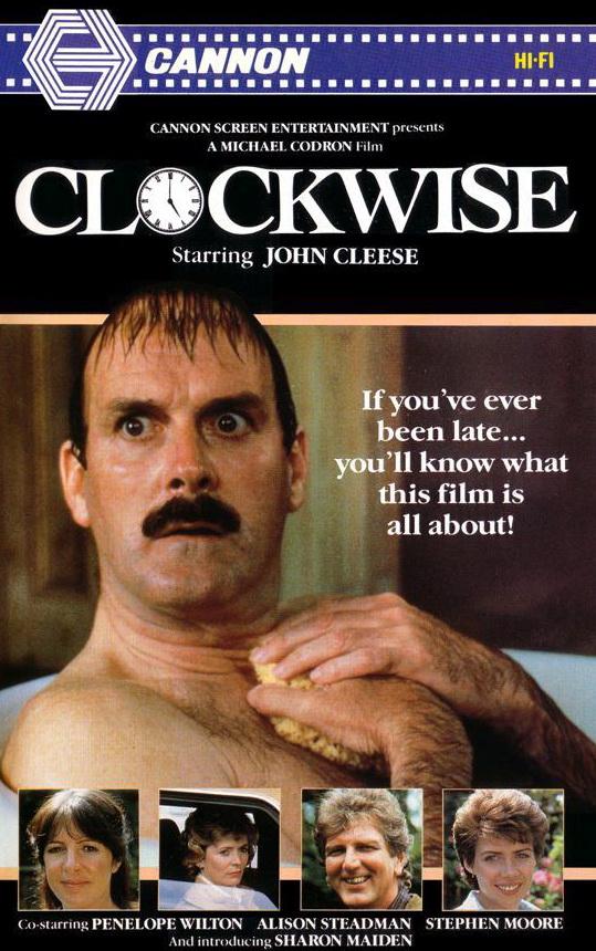 �� ������� ������� - Clockwise