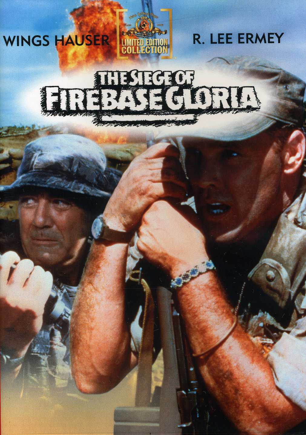 ����� ���� ������ - The Siege of Firebase Gloria