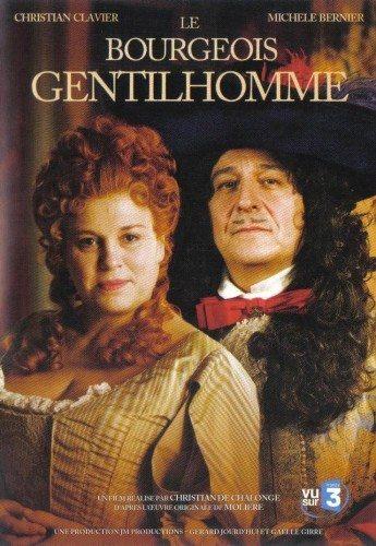 Мещанин во дворянстве - Le Bourgeois Gentilhomme