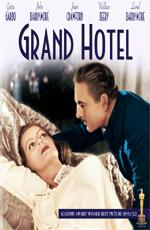 Гранд Отель - Grand Hotel