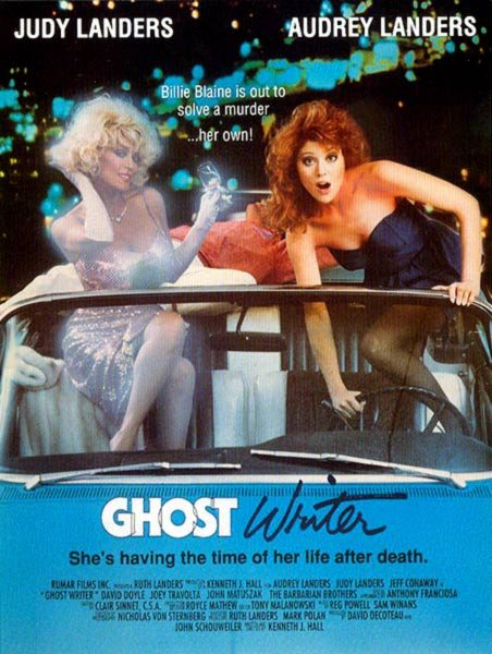 Призрак Голливуда - Ghost Writer