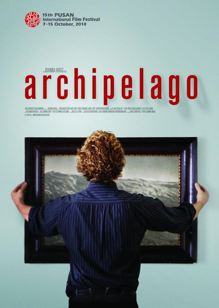 Архипелаг - Archipelago