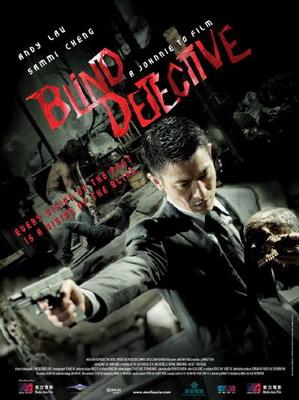 Слепой детектив - Man Tam