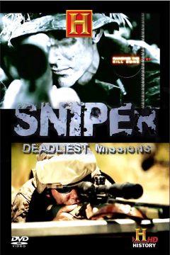Снайпер. Самые опасные задания - Sniper- Inside the Crosshairs