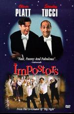 Самозванцы - The Impostors