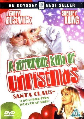 ����� ����������� ��������� - A Different Kind of Christmas