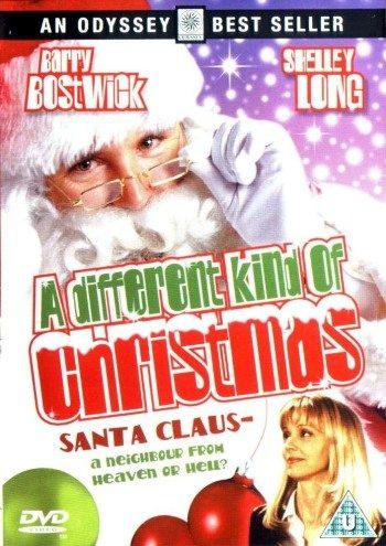 Такое неожиданное Рождество - A Different Kind of Christmas