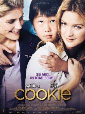 Куки - Cookie
