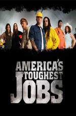 Труднейшие работы мира - World's Toughest Jobs