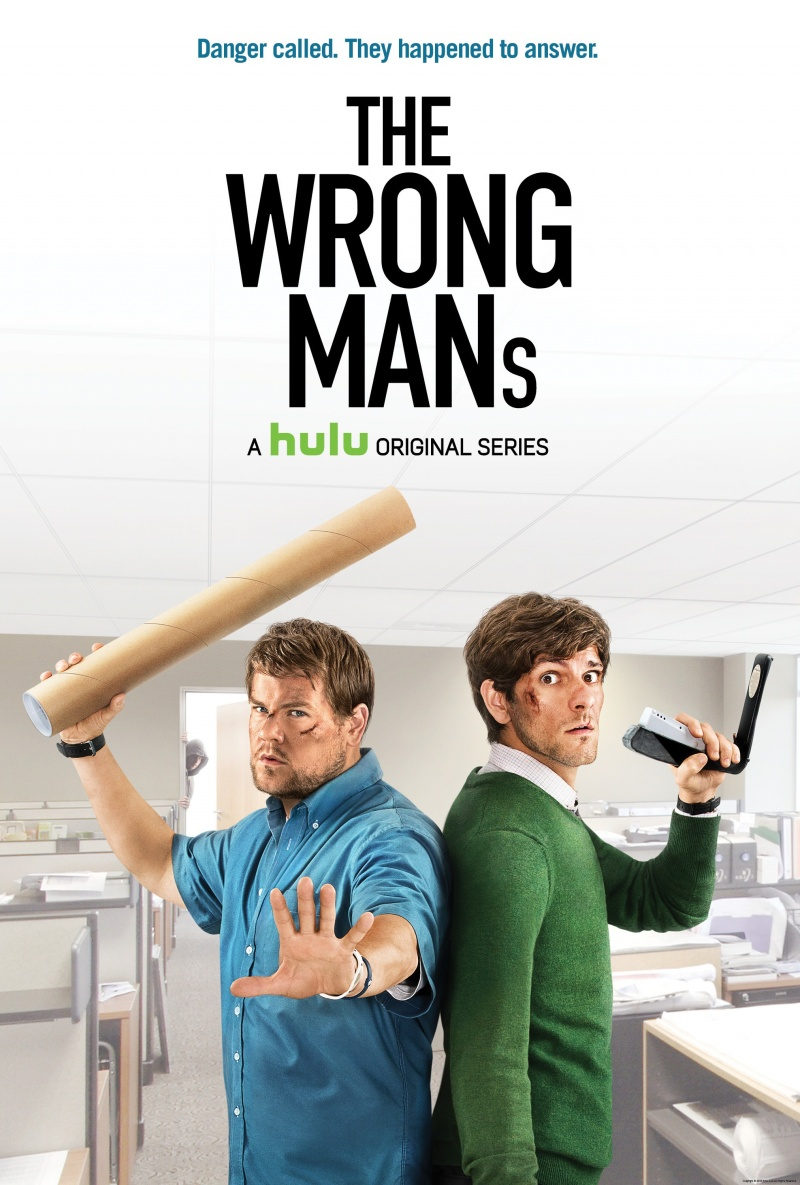 �� �� ����� - The Wrong Mans