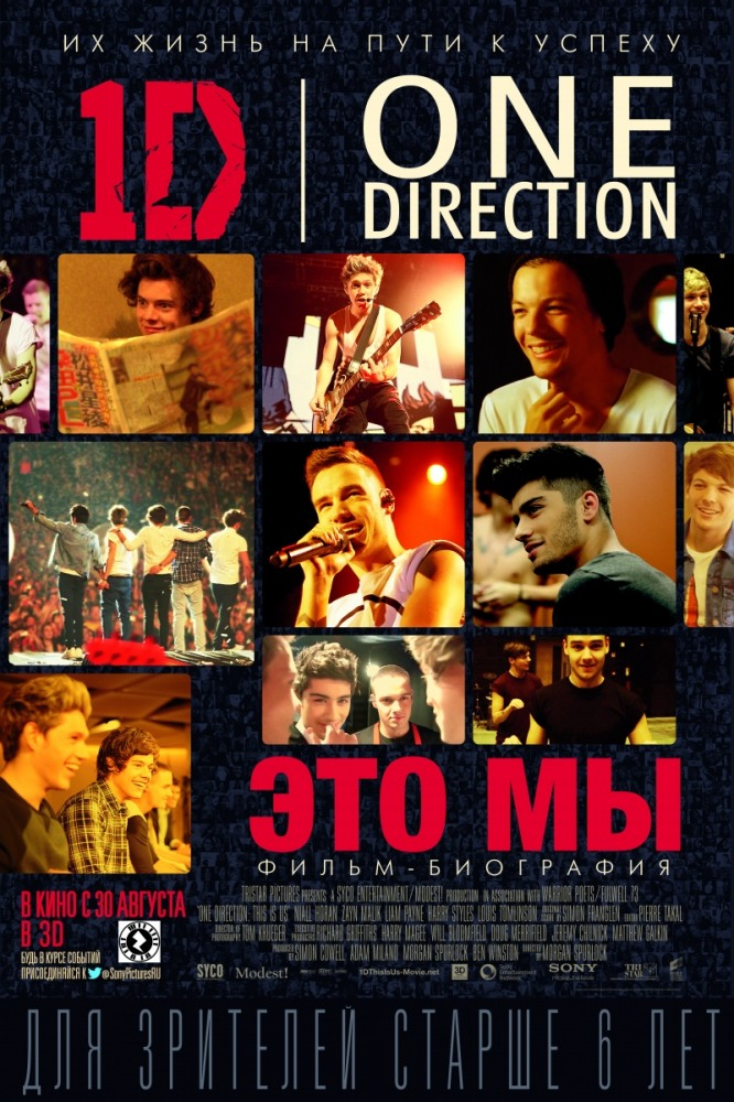 One Direction: ��� �� - One Direction- This Is Us