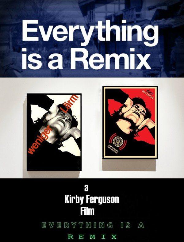 Всё кругом ремикс - Everything Is a Remix