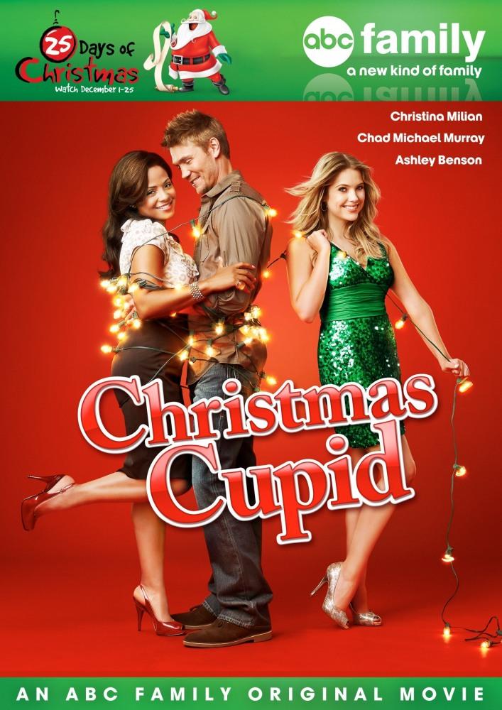 Рождественский Купидон - Christmas Cupid