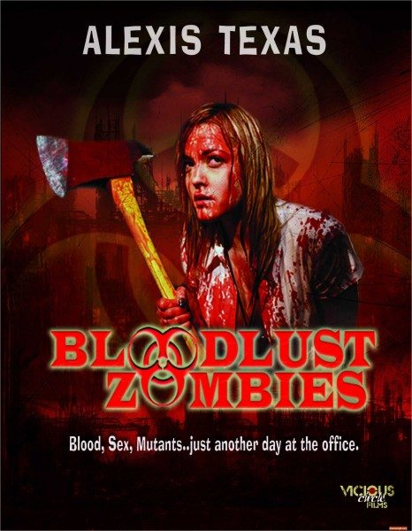 �������� ����� ����� - Bloodlust Zombies