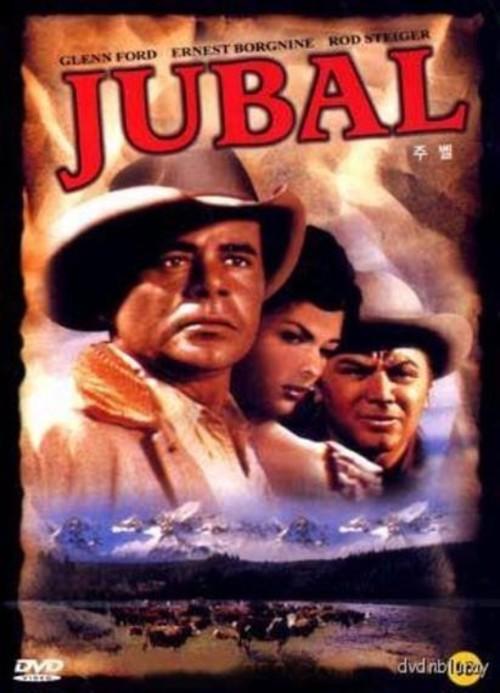 Джубал - Jubal