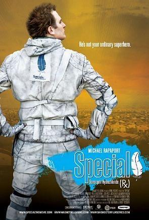 Особый парень: Тупой супергерой - Special