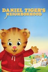 ������� ������� � ��� ������ - Daniel Tiger's Neighborhood
