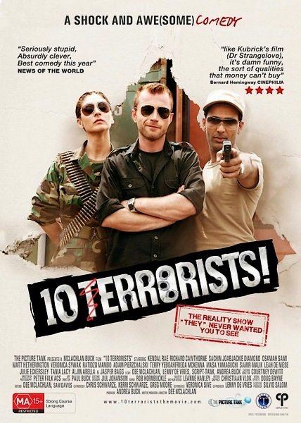 10 террористов - 10Terrorists
