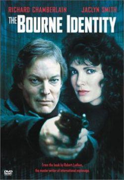 Тайна личности Борна - The Bourne Identity