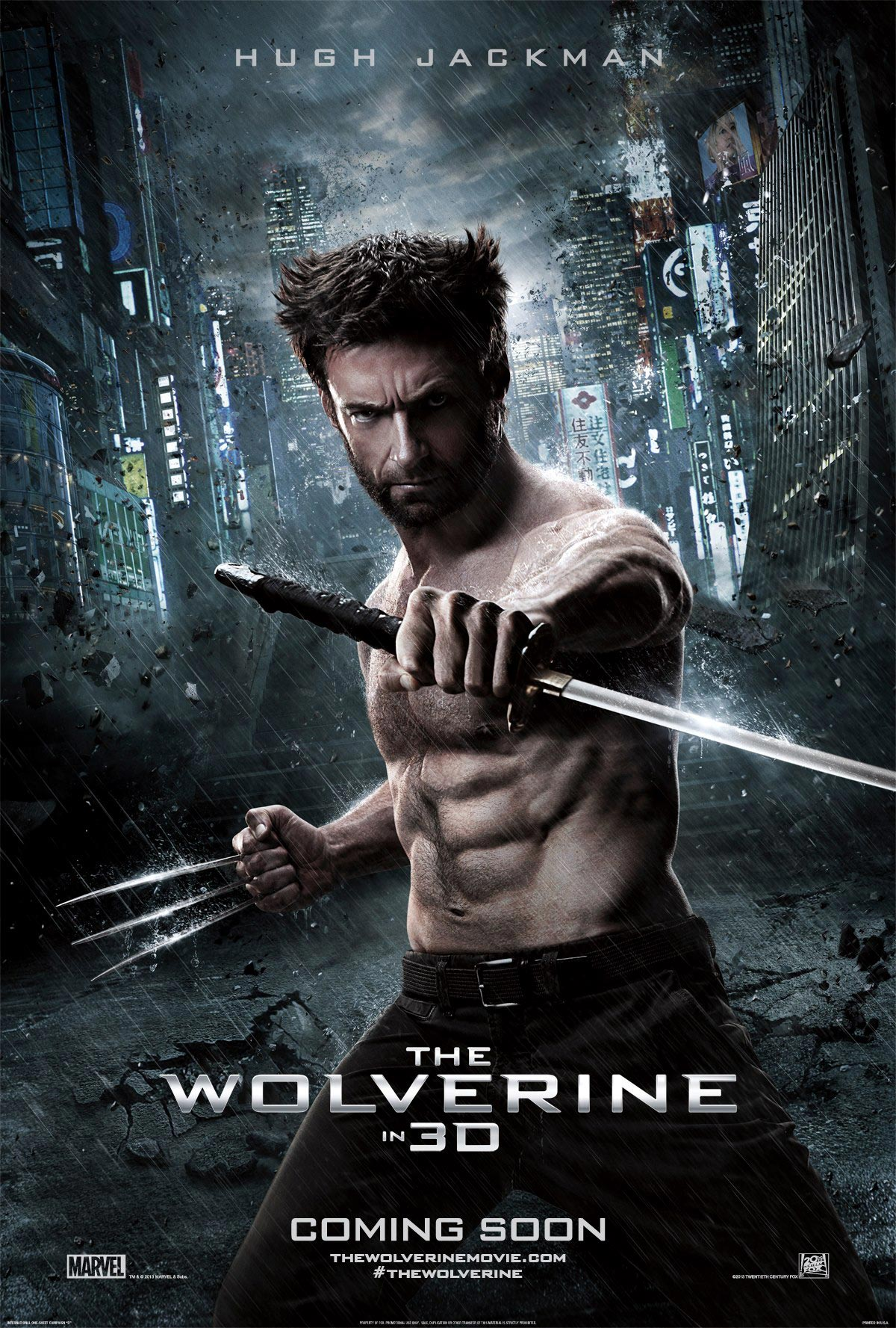 ��������: �����������: �������������� ��������� - The Wolverine- Bonuces