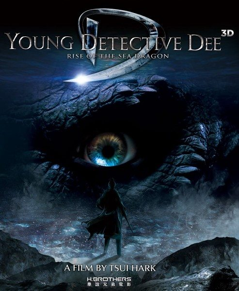 ������� �������� ��: ��������� ���� �������� - Young Detective Dee- Rise of the Sea Dragon