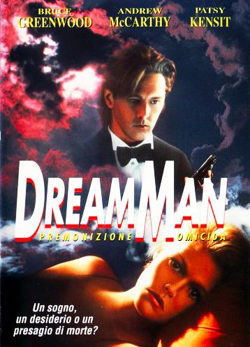 Мужчина из снов - Dream Man