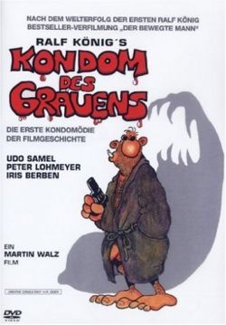 Презерватив-убийца - Kondom des Grauens