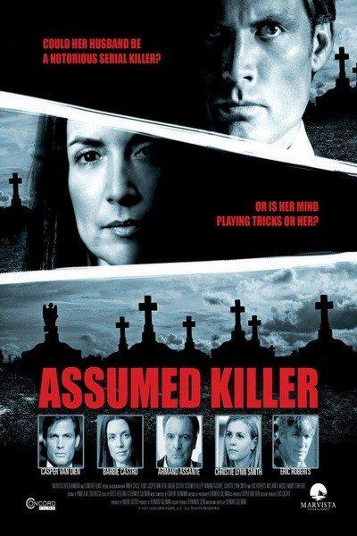 Предполагаемый убийца - Assumed Killer