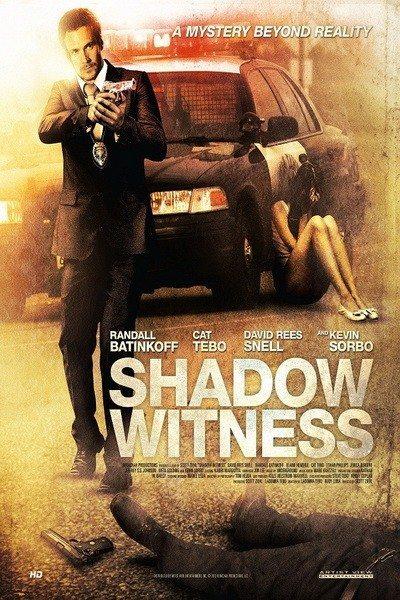 Незримые свидетели - Shadow Witness
