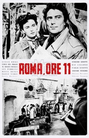 Рим в 11 часов - Roma, ore 11
