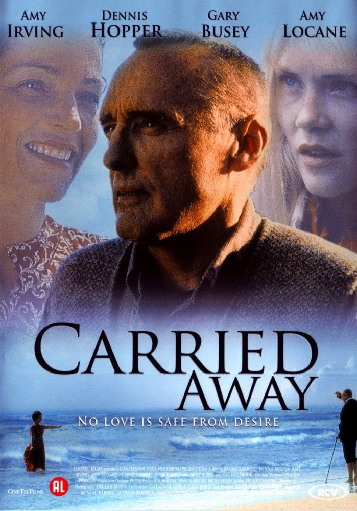 ���������� - Carried Away