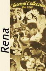Рена - Rena