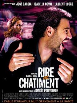 Смех и наказание - Rire et chatiment