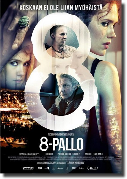 Восьмой шар - 8-Pallo