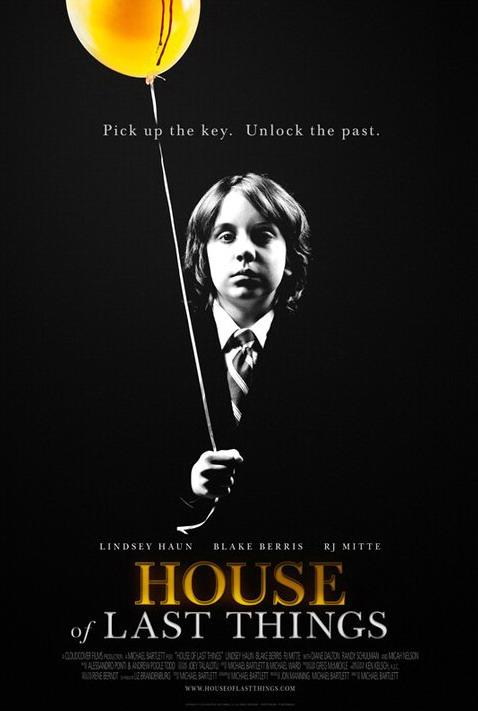 Дом забытых вещей - House of Last Things