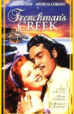 Бухта пирата - Frenchman's Creek