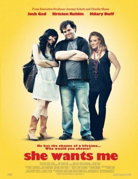 Она хочет меня - She Wants Me