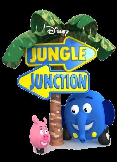 Перекресток в джунглях - Jungle Junction