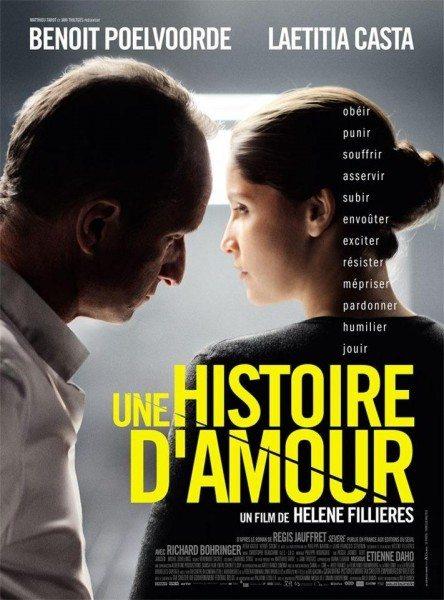История любви - Une histoire d'amour