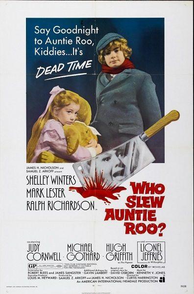 Кто прикончил тетушку Ру? - Whoever Slew Auntie Roo