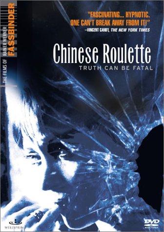 Китайская рулетка - Chinesisches Roulette