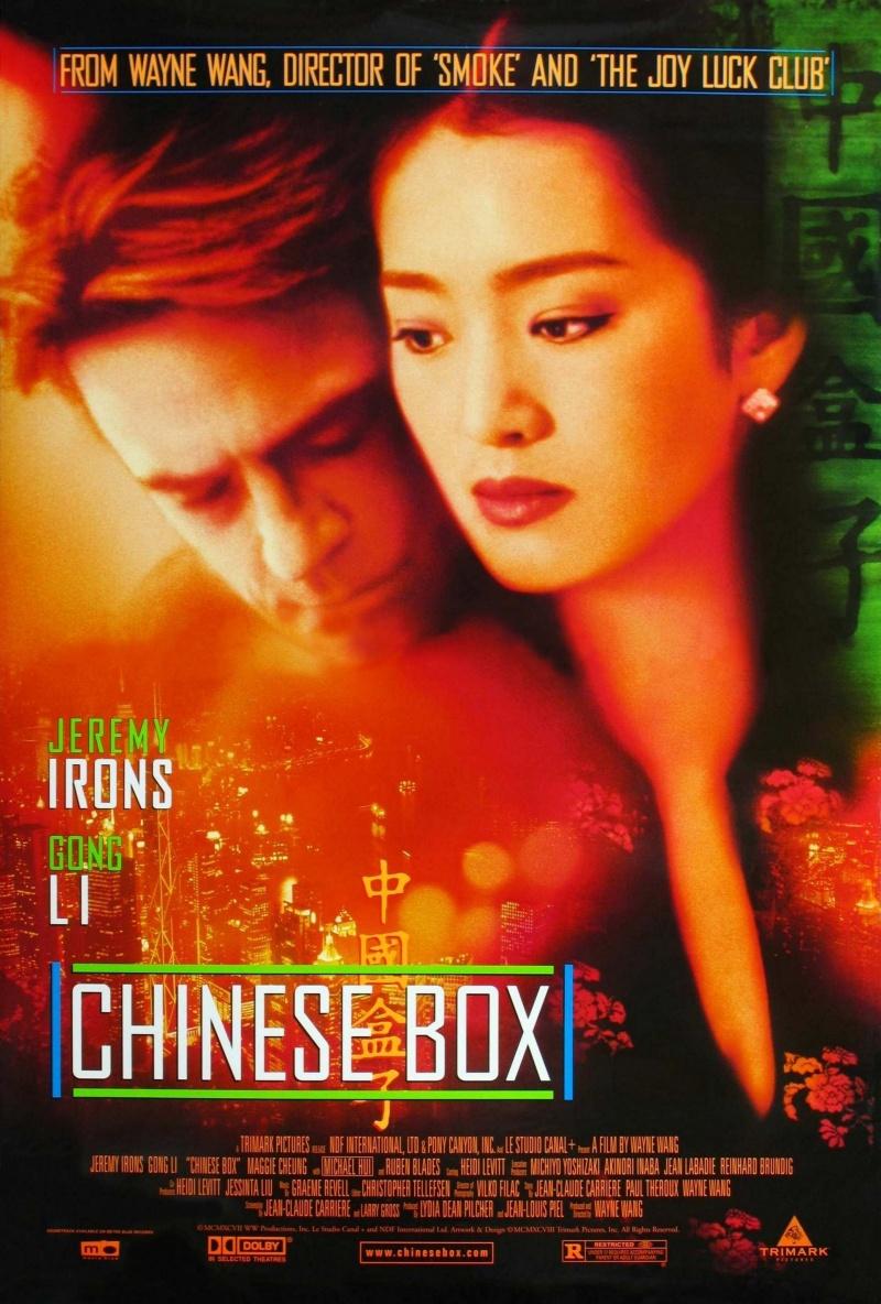 Китайская шкатулка - Chinese box