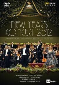 "Новогодний концерт: Театр ""Ла Фениче"" - Concerto di Capodanno Teatro La Fenice"