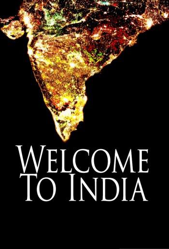 Добро пожаловать в Индию - Welcome to India